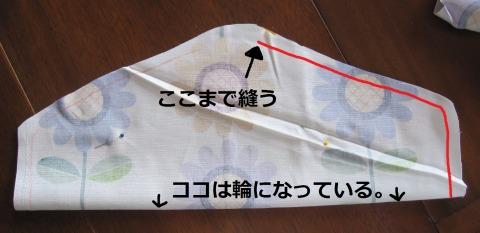 布ハンガーの縫い方
