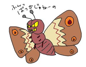 悪い蛾のイラスト