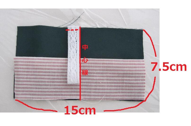 三角サシェ 布の型紙