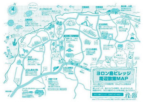 ビレッジ周辺 散策マップ