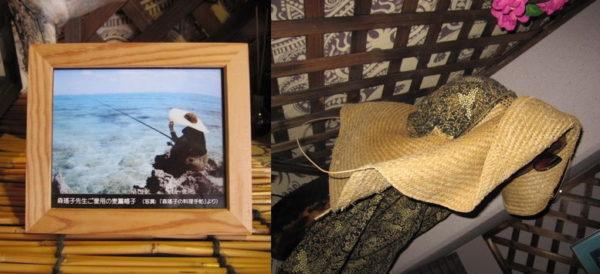 森瑤子 遺品の帽子
