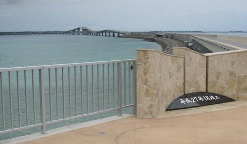 伊良部島から見た伊良部大橋