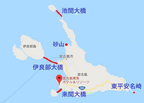 宮古島 観光名所 地図