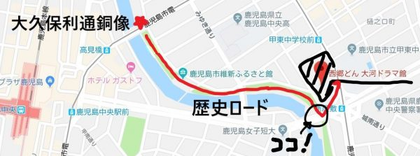 歴史ロード 入口 地図