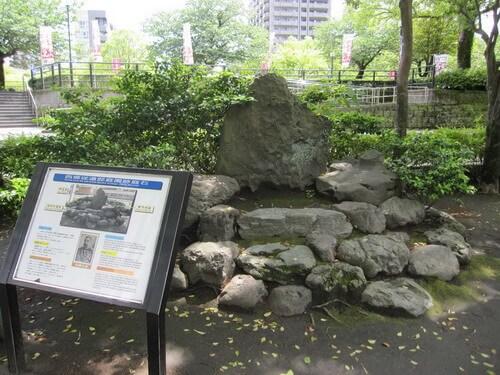 西郷従道 邸宅の石