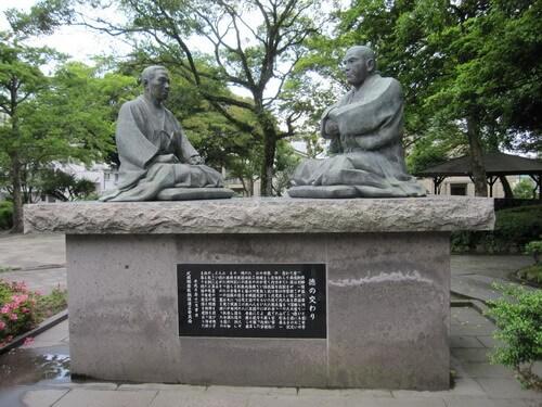 得の交わりの銅像