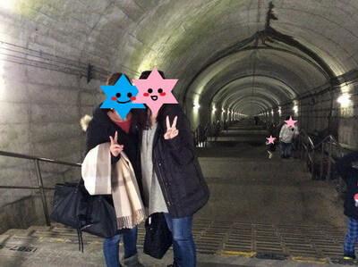 土合駅 階段出口