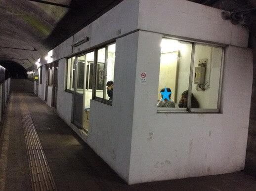 土合駅 ホームの待合室