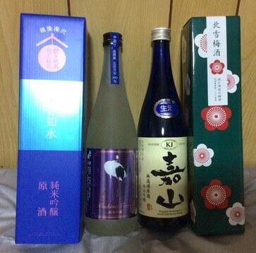 越後湯沢で購入した日本酒