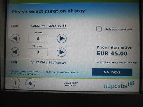 napcabs 操作画面
