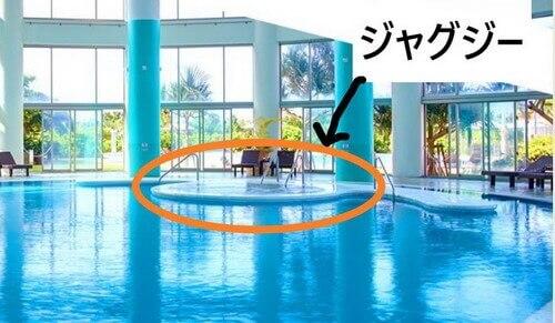 ANA石垣ホテル 屋内プール