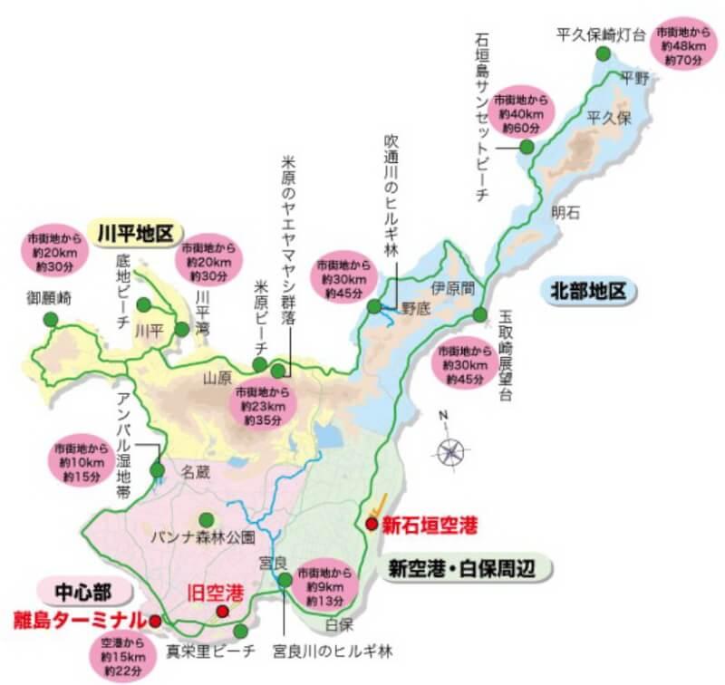 石垣島 観光マップ